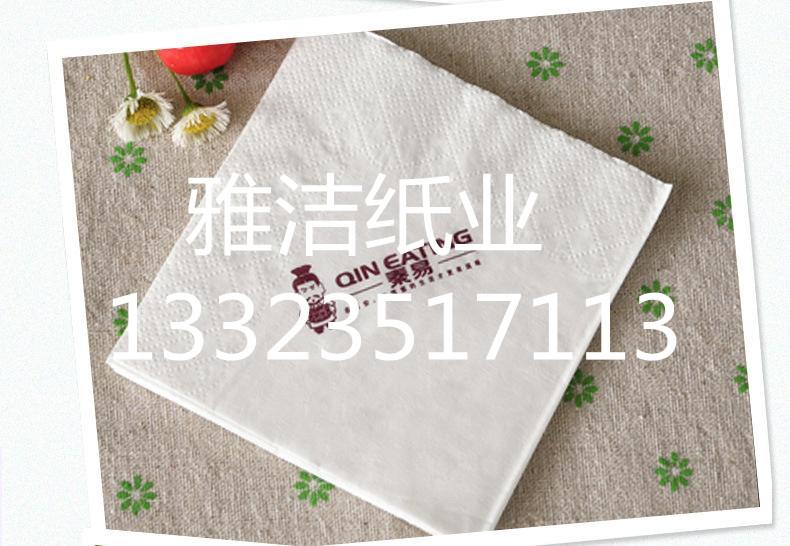 兰州餐巾纸厂家直销_餐巾纸批发多少钱_兰州餐巾纸厂家哪家好