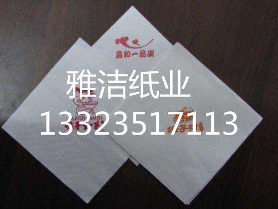 想购买优惠的餐巾纸优选银川雅洁纸业-吴忠餐巾纸批发