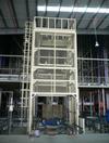 重型往复式垂直输送机厂商-江苏重型往复式垂直输送机专业厂家