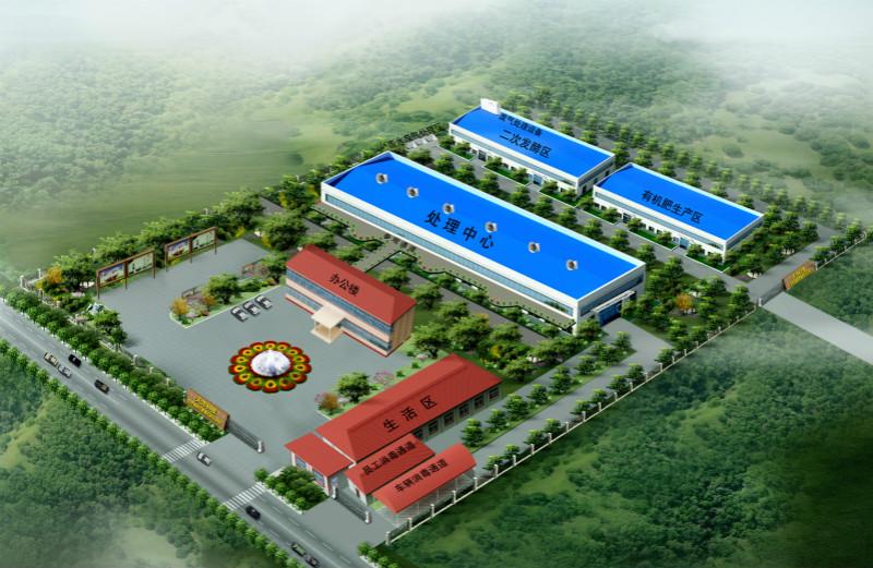 漳州哪里有供应优惠的广东无害化处理工程设计-广东无害化处理工程设计