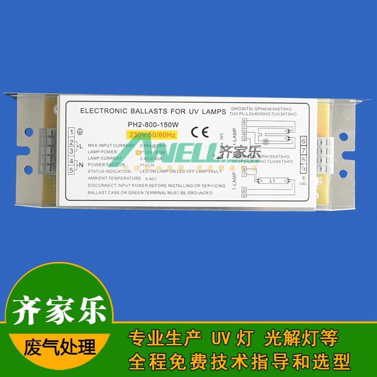 深圳畅销的光解紫外线灯管【火热畅销中】|uv光解净化系统