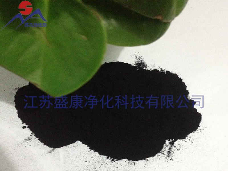 专业的粉末活性炭_规模大的化工污水处理活性炭厂家推荐