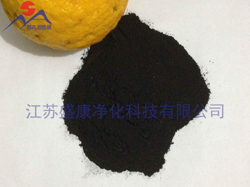 环保净水粉末活性炭|江苏盛康供应销量好的化工污水处理活性炭