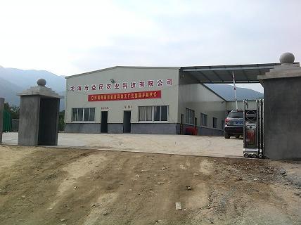 病死畜禽处理设备品牌|漳州市天洋机械_信誉好的病死畜禽处理设备提供商
