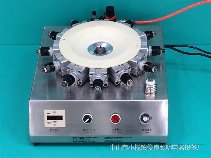 气动灯头压接机-中山价位合理的箱体式E40-12针自动灯头锁紧机哪里买
