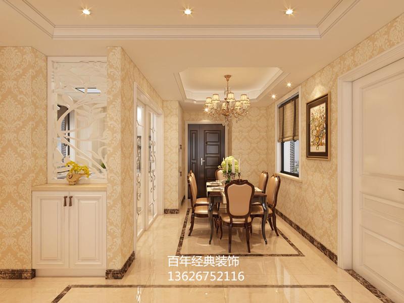 百年经典装饰设计,东湖庄园,高端大气风格,绍兴装修,室内设计