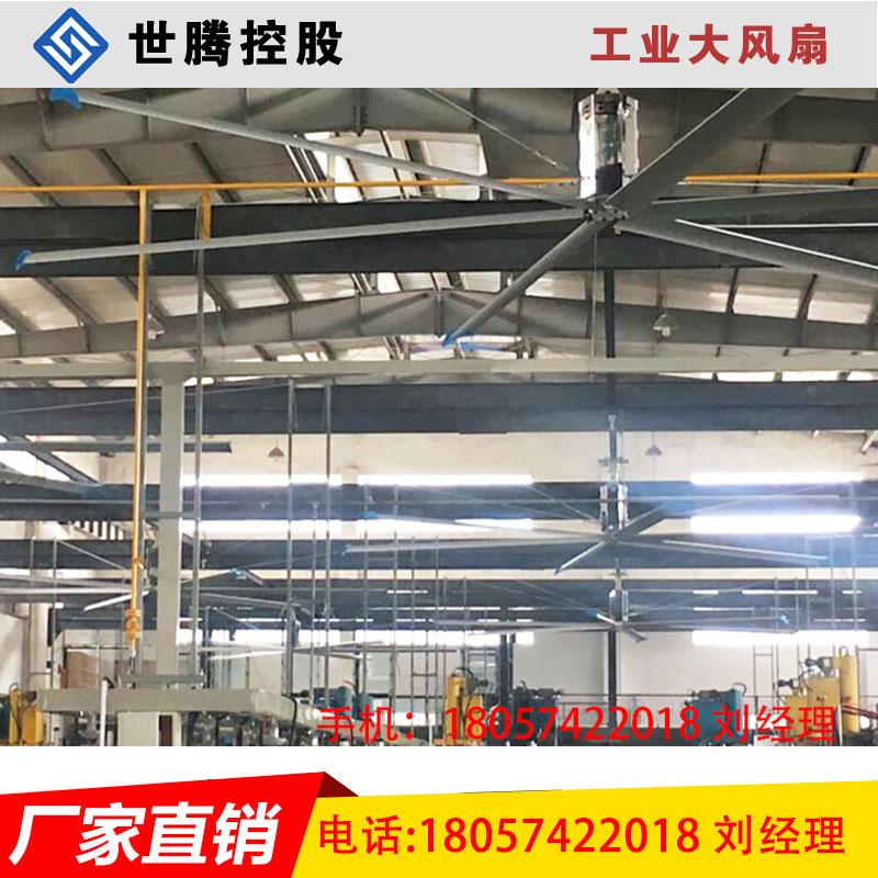 南平车间工厂大型工业吊扇厂家价格-宁波价格合理的移动工业大风扇哪里买