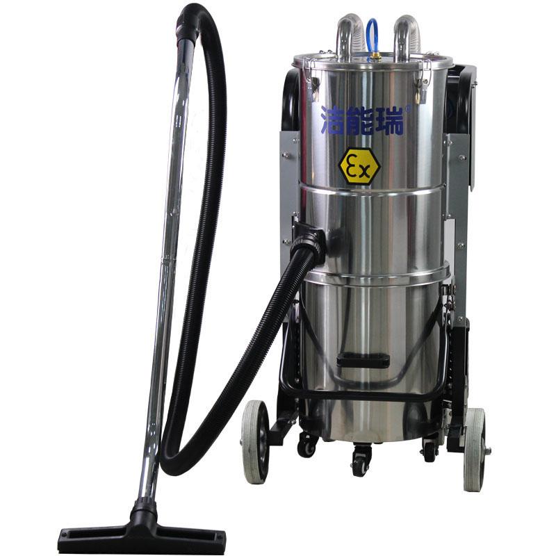 防爆吸尘器供应厂家-苏州品牌好的防爆吸尘器供销