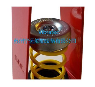 宁远船舶设备公司专业的VT-RSH吊架弹簧减振器出售——高性价VTCI-3500F全金属减振器
