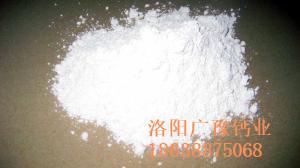 优质氢氧化钙-品牌好的氢氧化钙生产商