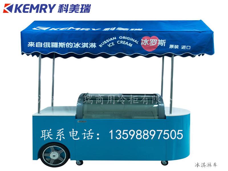 哪里能买到移动冰淇淋车