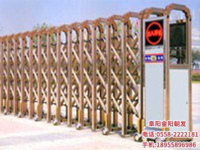 合肥电动伸缩门批发价格|安徽哪里有供应价格合理的电动伸缩门