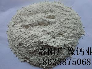 碳酸钙粉厂家电话 河南专业的氢氧化钙服务商