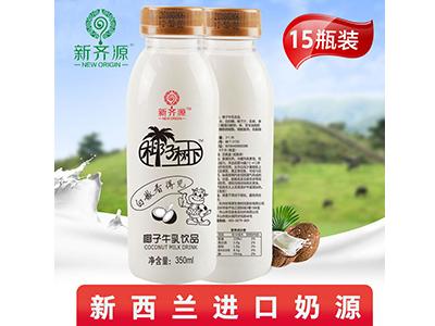 欣奇源椰子奶代理|杭州高品质椰子奶批售