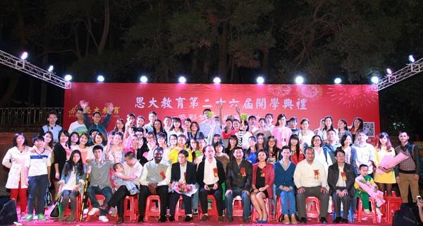 品牌好的惠州自考本科培训学校推荐——惠州成人高考