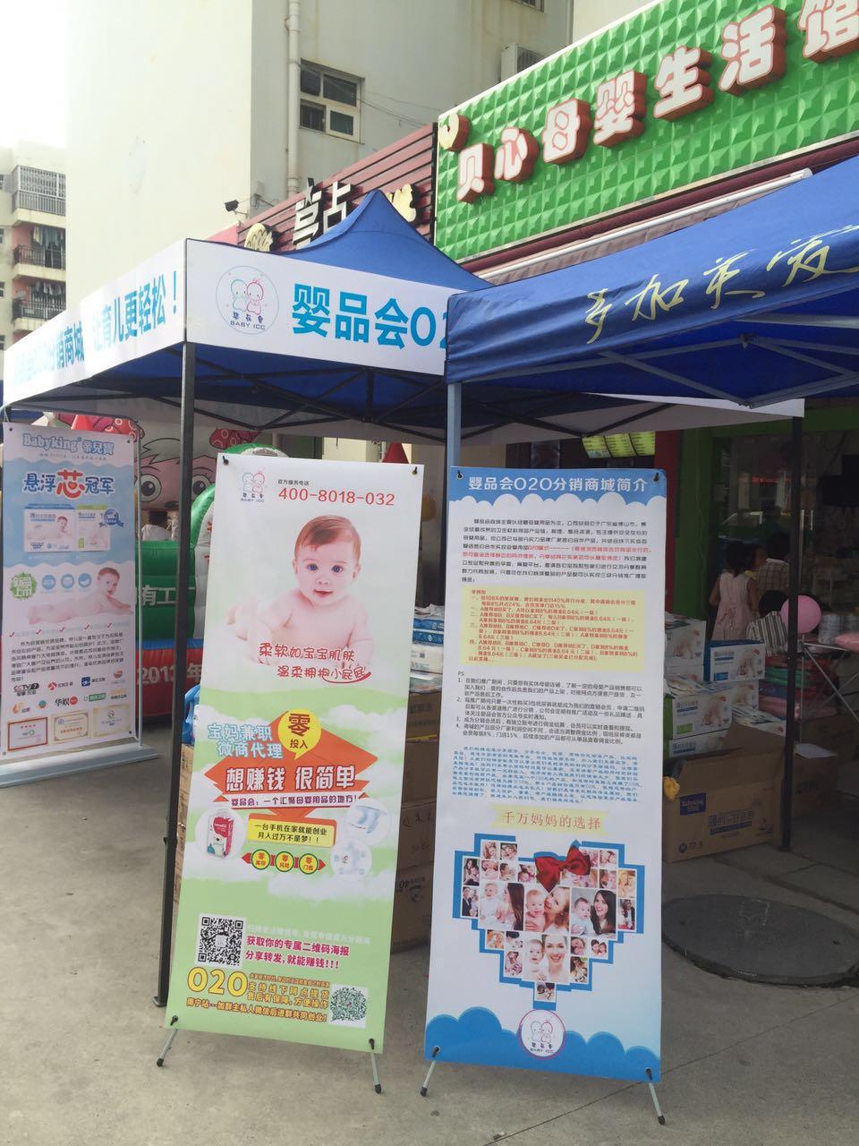 韦博贸易专业供应婴儿纸尿裤-信誉好的微商纸尿裤
