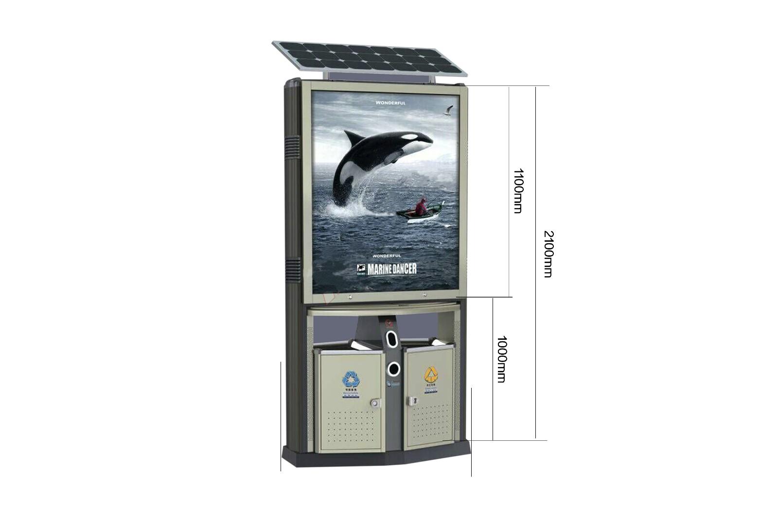 陕西广告太阳能垃圾箱|深圳价格超值的太阳能垃圾桶供销