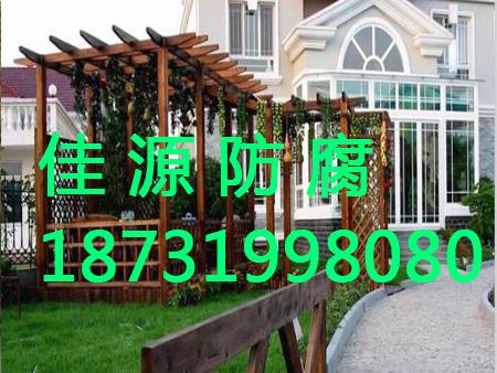 长治防腐木花架专业供应-北京防腐木花架