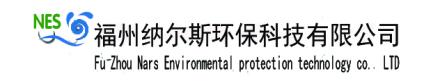 福州纳尔斯环保科技有限公司