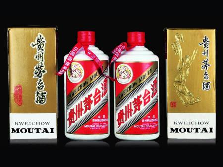 沈阳茅台酒回收,各种陈年老酒回收【乐果物资回收】