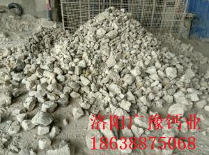 洛阳优良氧化钙生产厂家_陕西氧化钙