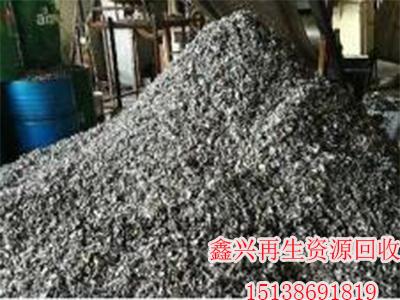 废铁破碎料-哪有供应合格的废铁破碎料