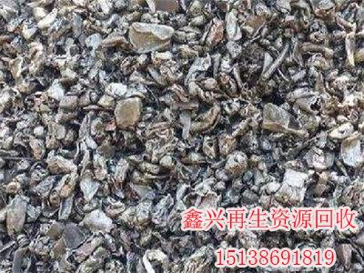 废钢破碎料生产厂家_郑州哪里有卖有品质的废刚破碎料