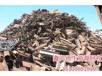 郑州废旧钢铁回收公司