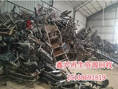 廢舊摩托車架回收多少錢_河南口碑好的廢舊自行車架回收提供