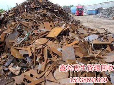 鹤壁废旧剪切料回收多少钱|现在的废旧金属回收市场怎么样批发