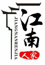 广州商标转让-厦门商标买卖质量保证