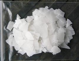 淄博片碱生产厂家-哪里有卖划算的99片碱