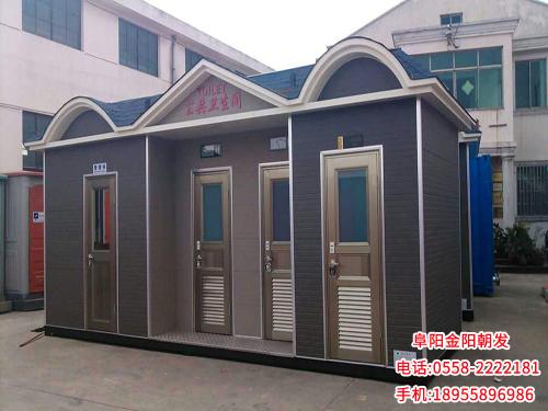 阜阳移动厕所租赁服务 金阳朝发门业提供专业的厕所租赁