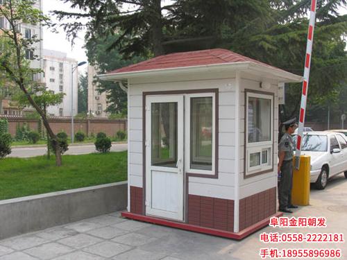 合肥金属雕花板岗亭公司 专业生产安装金属雕花板岗亭