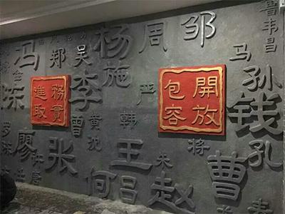 廣東鍛銅雕塑批發_供應廣東造型優美的鍛銅雕塑