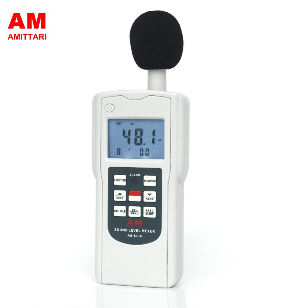 声级计-实用的多功能安妙仪器供应-声级计