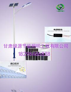 临泽太阳能路灯批发实惠销售质量好厂家|知名的太阳能路灯品牌推荐