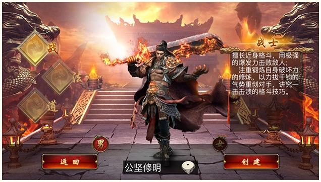 黑龙江专业的冰城霸主公司-好玩的手机游戏哪家好