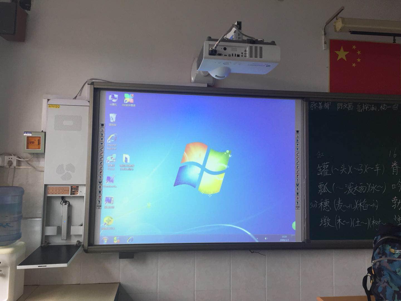 吉林省德惠市电子白板|班班通教学|高拍仪|厂家黑板批发价