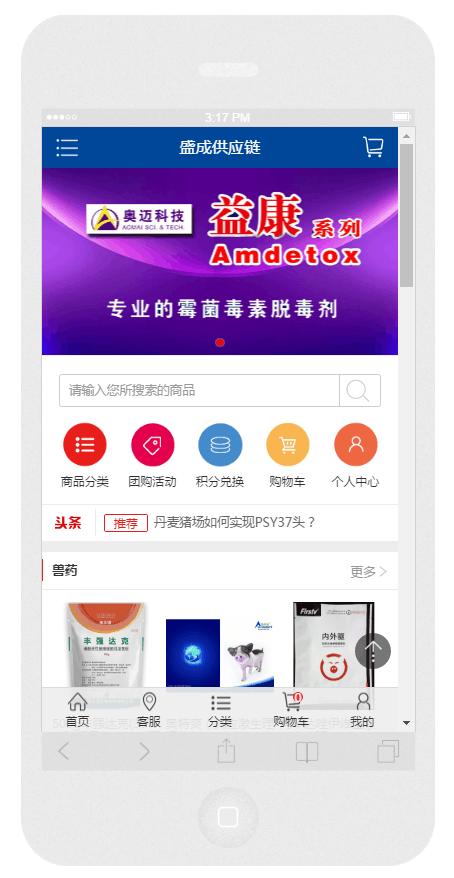 供应北京市技术有保障的手机app,超值的手机app、微信小程序、网站建设