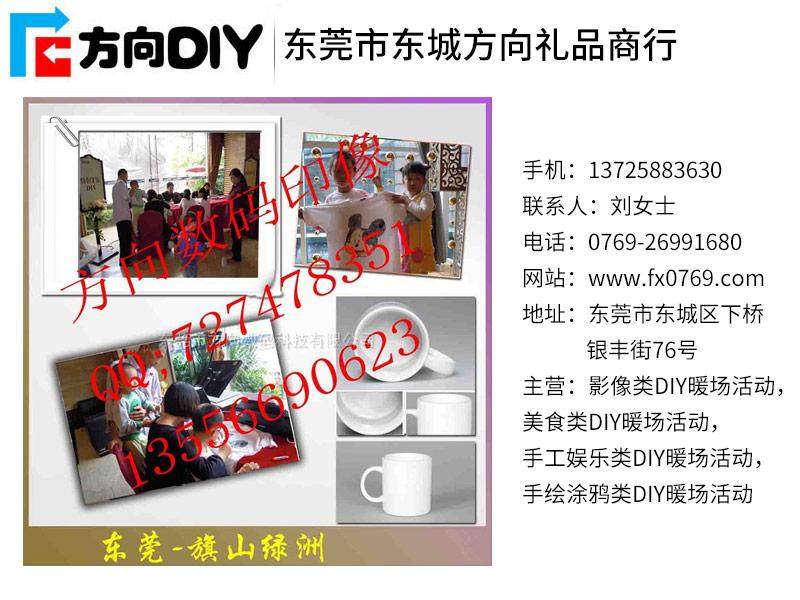 东莞专业的影像类DIY暖场活动服务报价――东莞拍立得