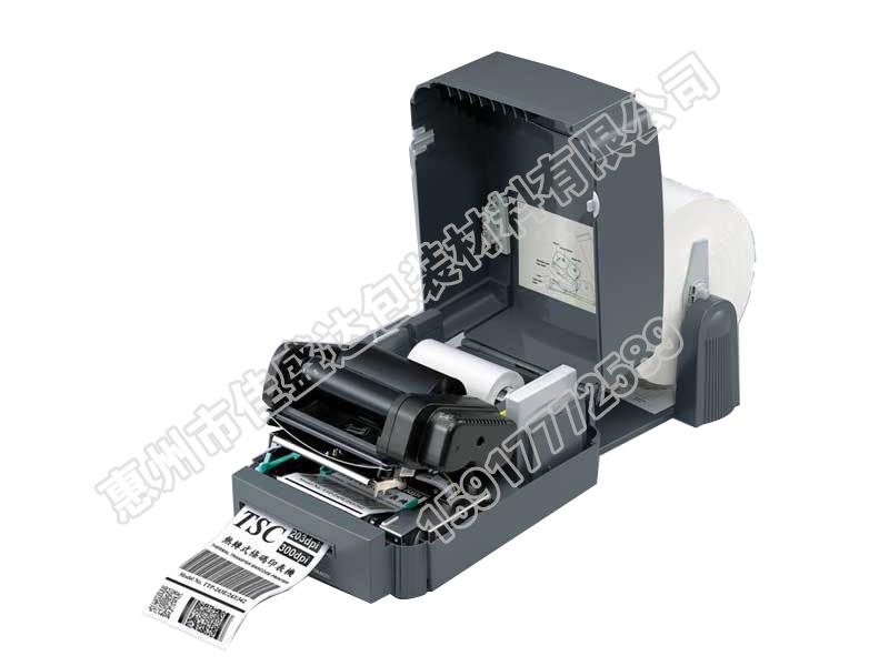 好用的条码打印机在哪买 -惠州便捷式条码打印机