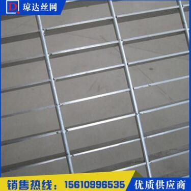 有信誉度的钢格板提供商,当选琼达丝网 江苏钢格板