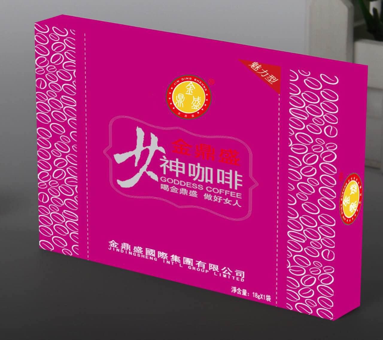 金鼎盛女神咖啡是什么 女神咖啡魅力版荣喆堂生物科技专业供应