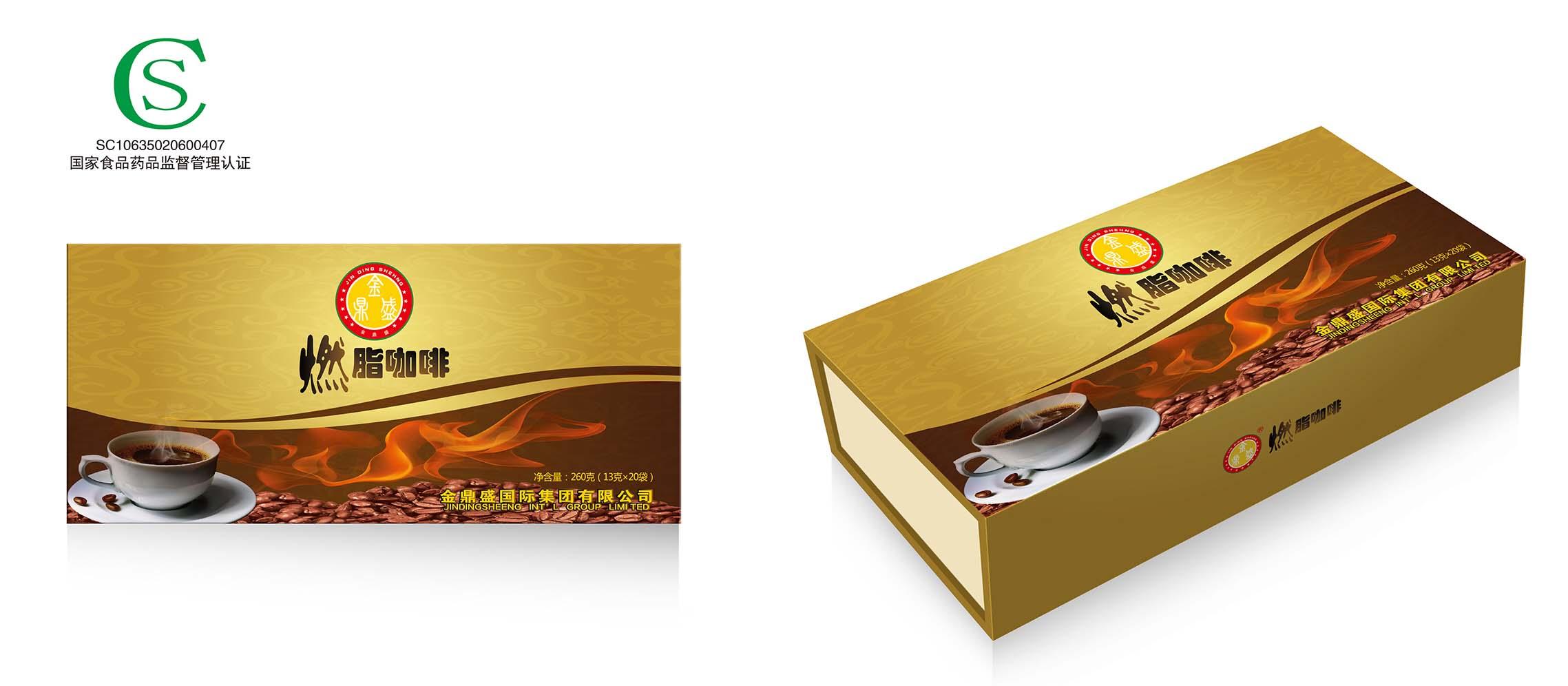 金鼎盛燃脂咖啡在那買-劃算的金鼎盛長盒版燃脂咖啡哪里有賣