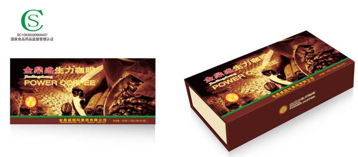 金鼎盛生力咖啡含量-金鼎盛长盒版生力咖啡供应商推荐
