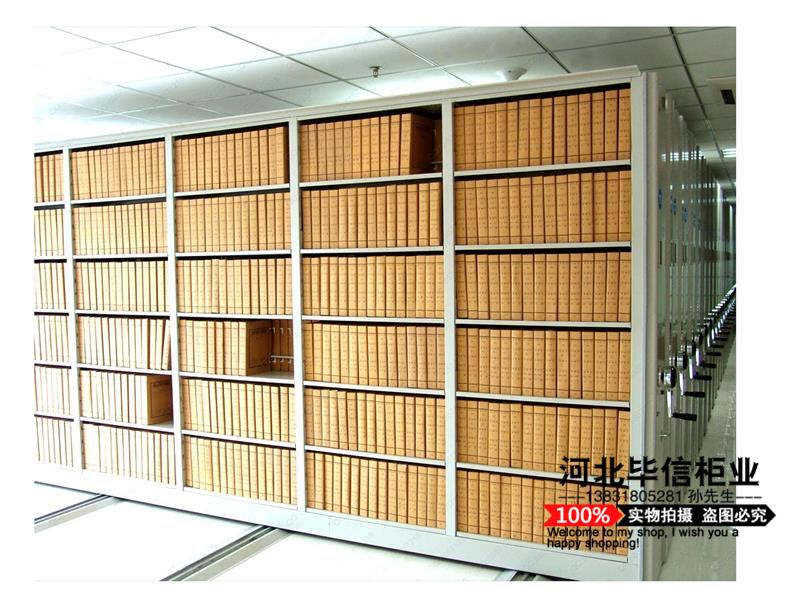 图书密集架-衡水地区有品质的图书密集架供应商