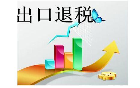 乌鲁木齐代办汇算清缴价格-新疆财务代理价格