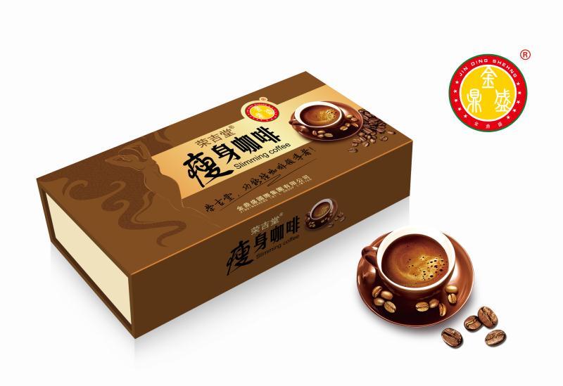荣吉堂瘦身咖啡多少钱-荣喆堂生物科技专业供应荣吉堂瘦身咖啡