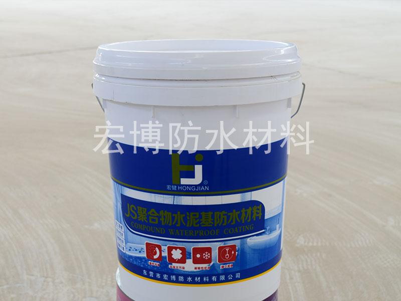 浙江聚合物涂料乳液生產商_想買聚合物涂料乳液上哪